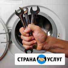 Ремонт бытовой техники Саранск