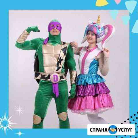 Детские праздники, аниматоры Ковров