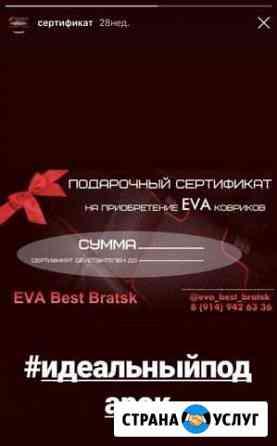 Дизайн визиток, подарочные сертификаты и др Братск