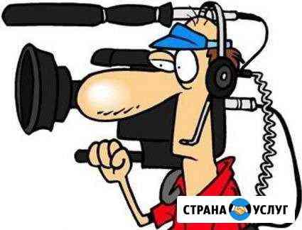 Фото - видеооператор Ростов-на-Дону