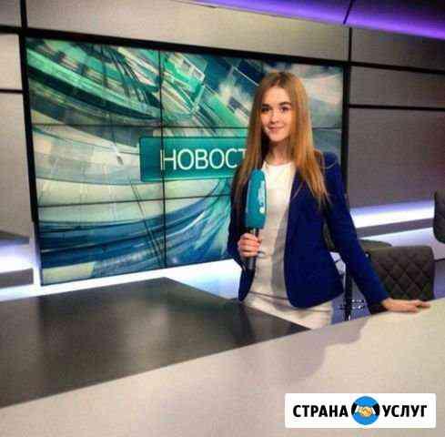 Репетитор Дербент
