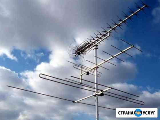 Установка цифры и спутниковых антенн Саратов