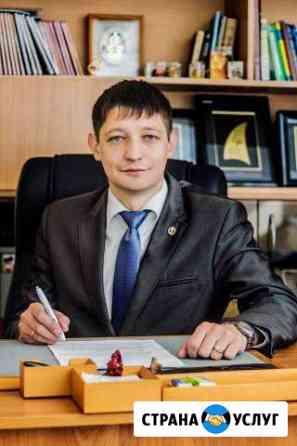 Адвокат. Срочная помощь юриста Барнаул