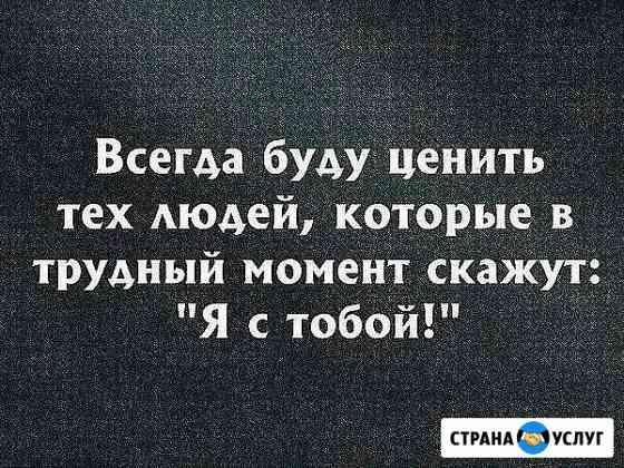 Услуги Юриста Калуга
