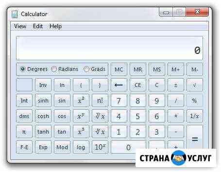 Настрою калькулятор в виндовс) Оренбург