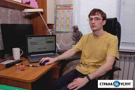 Ремонт компьютеров. Ремонт ноутбуков. Программист Калининград