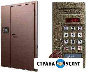 Ремонт домофонов Томск