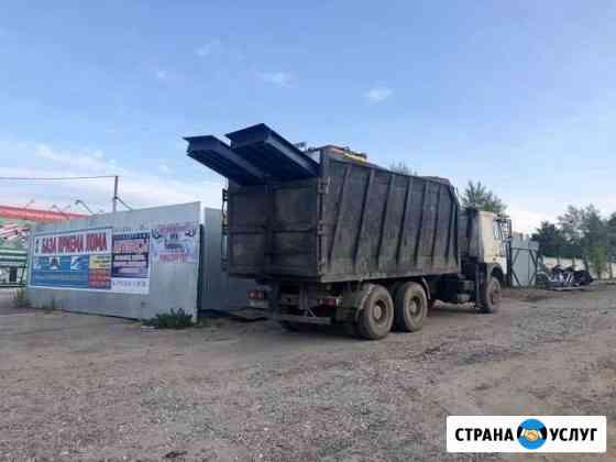 Закупаю Металлолом / Сдать Лом/ Демонтаж/ Утилизац Вологда