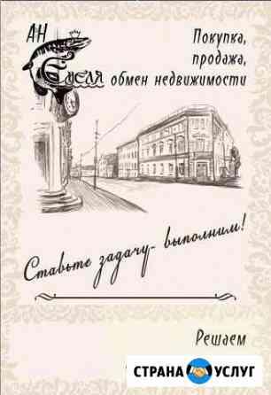 Узаконивание перепланировок, самовольных построек Смоленск