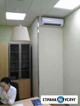 Монтаж, сервис и ремонт кондиционеров и вентиляции Чебоксары