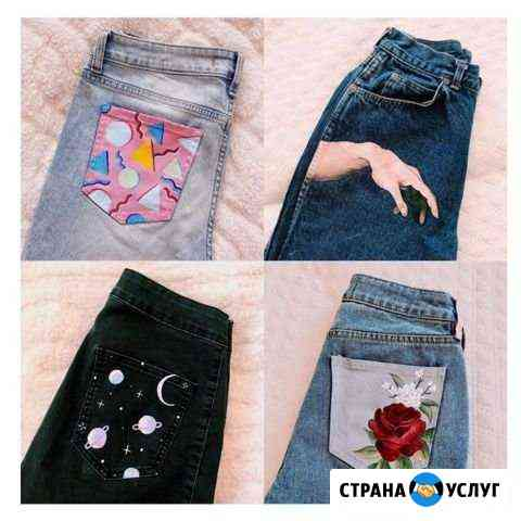Рисунок на одежде Саратов