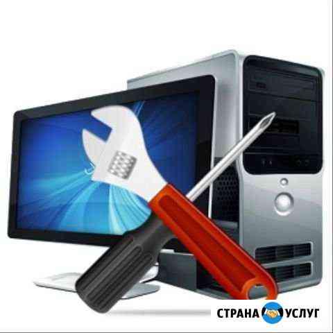 Ремонт и настройка пк Ноутбуков Планшетов Ижевск