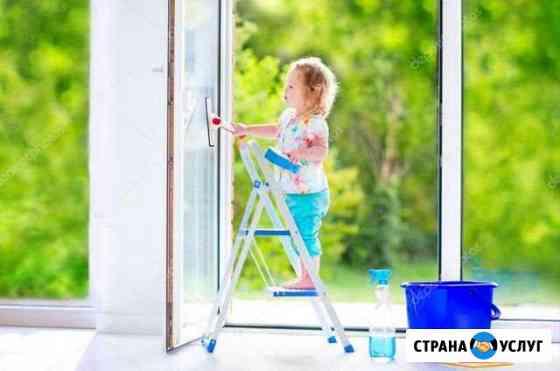 Уборка квартир. мытье окон, балконов Прокопьевск
