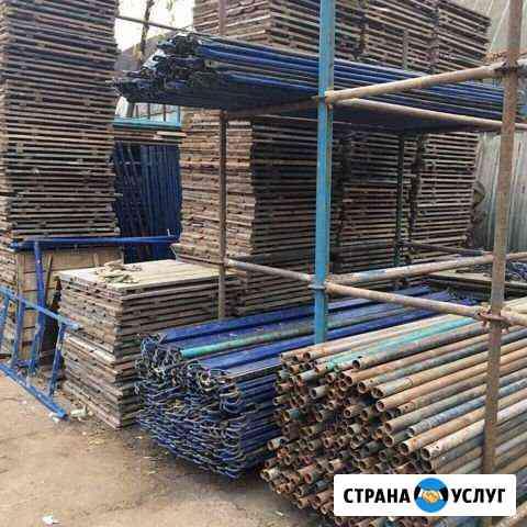 Аренда и покупка строительных лесов б/у Калуга