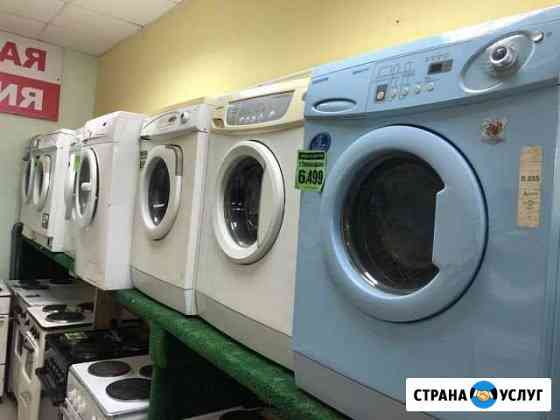 Утилизация стиральных машинок Б-1 Иркутск