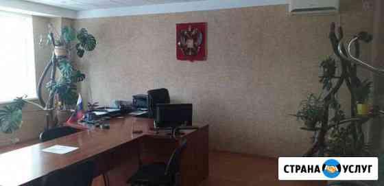 Юридический адрес для регистрации Саратов