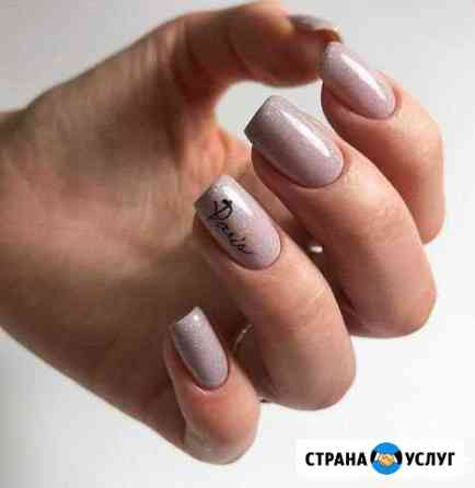 Комбинированный маникюр и покрытие гель-лаком Томск