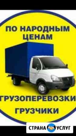 Вывоз мусора, уборка, перевозки, грузчики, специал Саранск