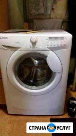Ремонт и установка стиральных, посудомоечных маши Новый Уренгой
