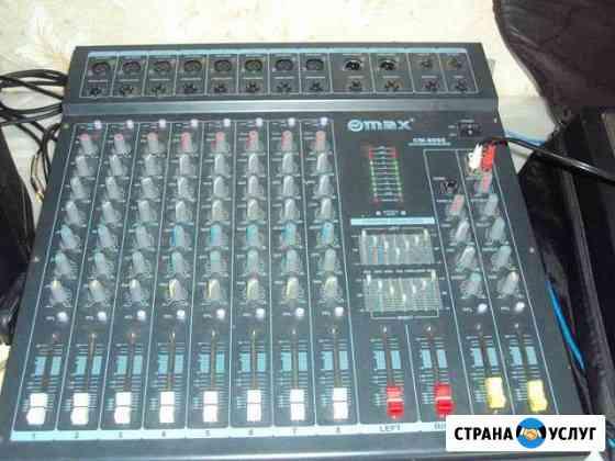 Аренда звука и звукового оборудования для мероприя Богородицк