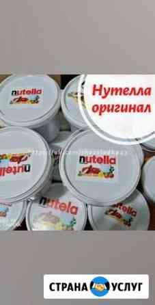 Продажа сладостей Советск