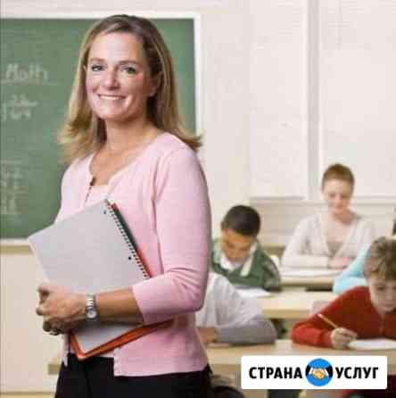 Репетиторство 1-4 классы.Подготовка к школе Сыктывкар
