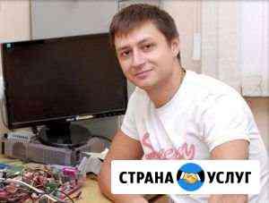 Ремонт ноутбуков. Компьютеров Владимир Владимир