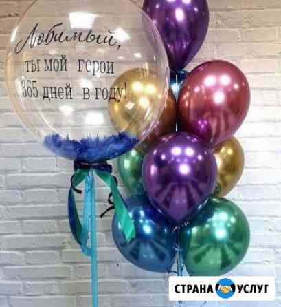 Воздушные шары с гелием Брянск