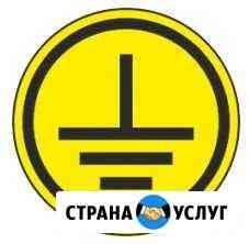Молниезащита и заземление, монтаж TV/SAT/3G антенн Санкт-Петербург
