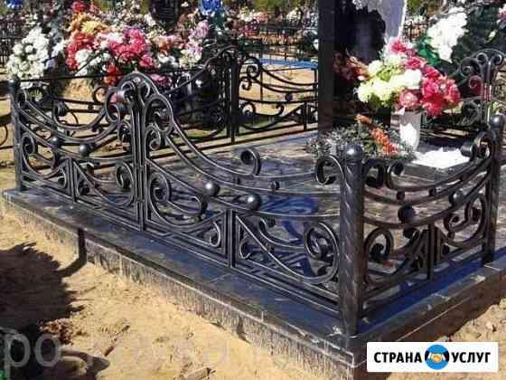 Благоустройство могил,оградки Челябинск