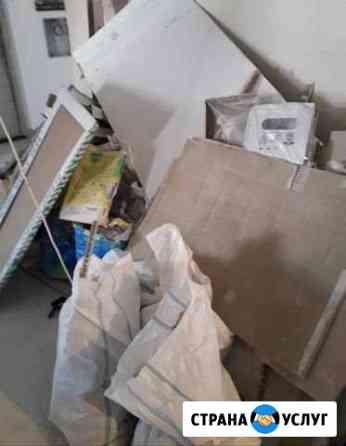 Погрузка и вывоз различного мусора. Вынос мусора Волгоград