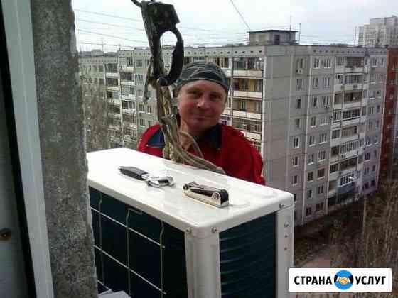 Монтаж сплит-систем Волгоград