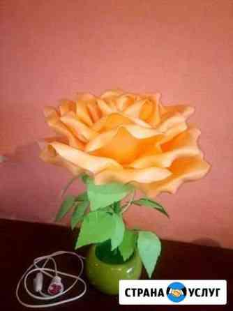 Розы Гуково