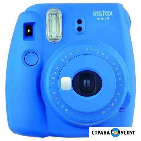 Аренда фотоаппарата моментальной печати Fujifilm I Тула