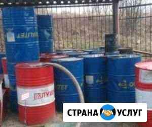Отработка отработанное масло Астрахань