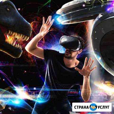 Виртуальная реальность VR Грозный
