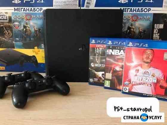 PS4 аренда, очки VR Ставрополь