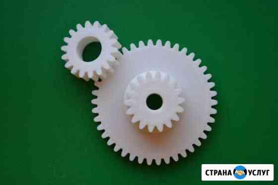 3Д (3D) печать Астрахань, 3D моделирование Астрахань