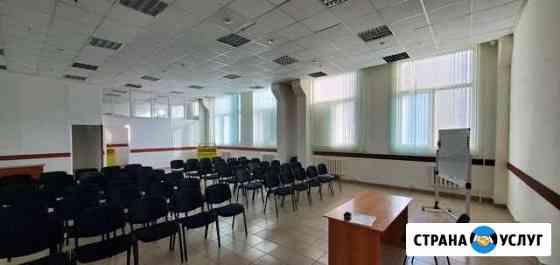 Аренда Конференц Зала для мероприятий и тренингов Самара