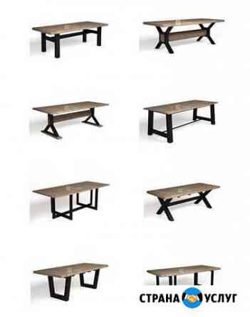 Металлические подстолья и столы в сборе Иркутск
