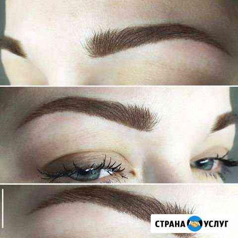 Перманентный макияж бровей и губ Северодвинск