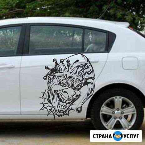 Наклейка на авто и реклама Волгоград