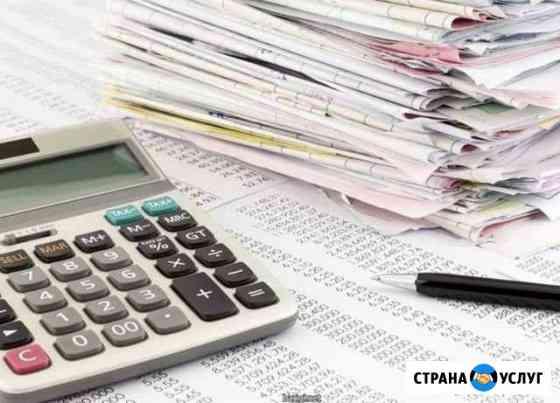 Услуги бухгалтера.подготовка и эл.сдача отчетност Саранск