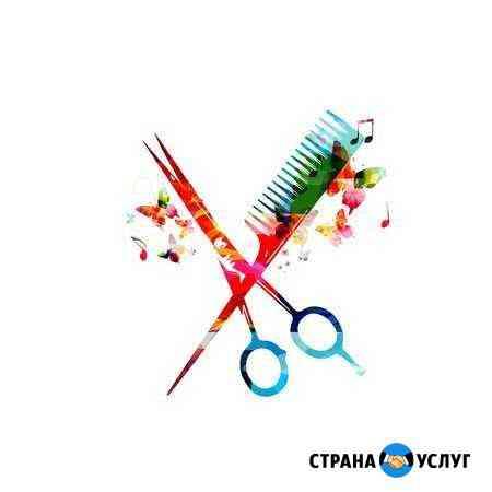Мужские/женские стрижки, окрашивание Брянск