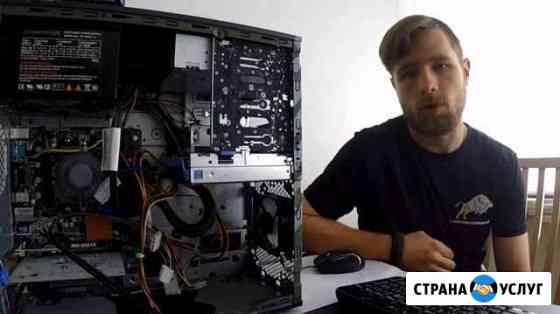 Ремонт пк, ноутбуков с выездом Гарантия Частник Ульяновск