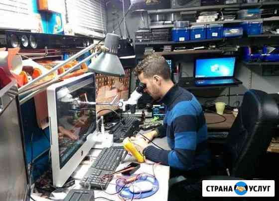 Ремонт компьютеров и ноутбуков Астрахань