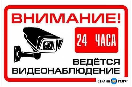 Видеонаблюдение Озерск