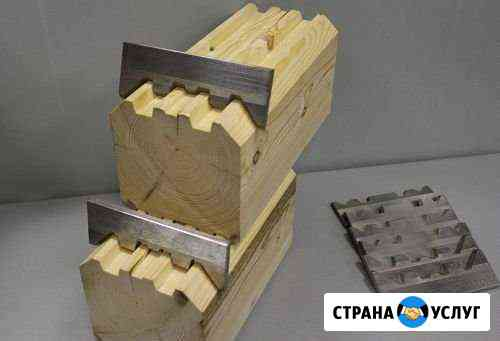 Изготовление профилированных ножей Киров