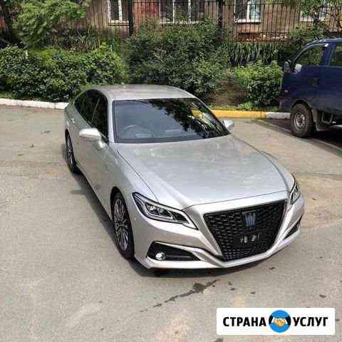 Авто подбор Пермь