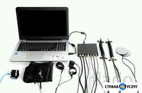 Проверки на детекторе лжи Ростов-на-Дону